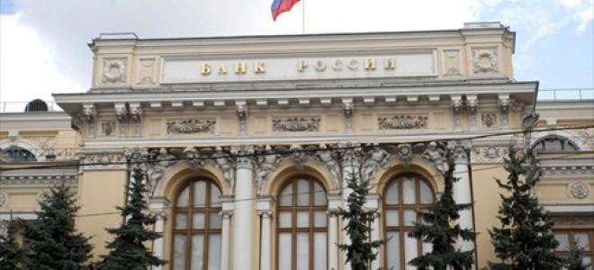 Rusya MB, Ruble'nin döviz sepeti karşısındaki hareket bandının açıklığını 7 rubleden 9 rubleye çıkardı