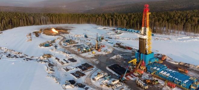 Avrupa'da bugün rekor kıran doğal gaz fiyatları yüzde 32,5 geriledi