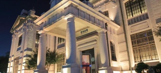 Bankalar GLP'den Yüzde 12.75 Faiz ile 100.84 Milyar Lira Kullandı