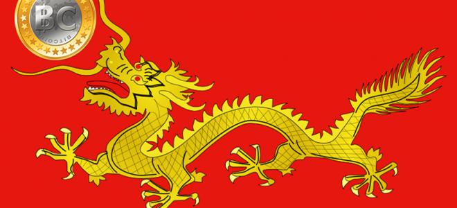 Çin'den Dijital Paralara Yasak