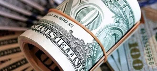 Dolar/TL düşüş eğiliminde