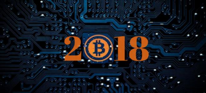 Piyasa Uzmanları 2018 Yılı İçin Kripto Para Piyasası Tahminlerini Açıkladı