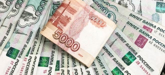 Rus rublesinde değer kaybı sürüyor