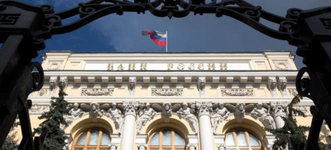 Rusya Merkez Bankası: Günlük Döviz Alım Hacmini Rublede İstikrar İçin Değiştirebiliriz