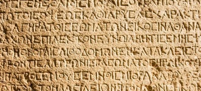 Yunanistan'da Homeros Destanlarına Ait Bir Kil Levha Bulundu