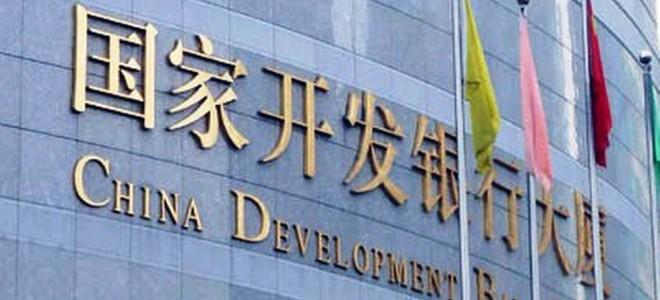 Ziraat Bankası'nın Çin'den Aldığı Kredinin İkinci Dilimi Hesaba Geçti