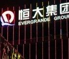 Evergrande, Çin'de dönüşümün sancısı olabilir