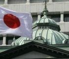 Japonya Merkez Bankası, 2021 mali yılına ilişkin büyüme ve enflasyon beklentilerini yükseltti
