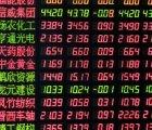 Küresel piyasalar, tedarik sıkıntılarıyla karışık seyrediyor