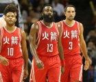 NBA takımlarından Houston Rockets rekor fiyata satıldı