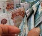 Rusya'da yıl sonu enflasyon tahmini yüzde 7,4'e yükseltildi